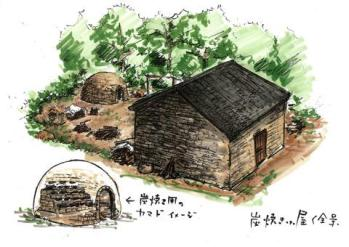 Artwork from YS Twitter: Charcoal burner's hut in Baisha village.